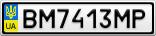 Номерной знак - BM7413MP