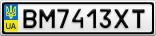 Номерной знак - BM7413XT