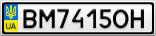 Номерной знак - BM7415OH
