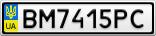 Номерной знак - BM7415PC