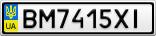 Номерной знак - BM7415XI