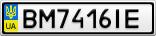Номерной знак - BM7416IE