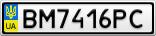 Номерной знак - BM7416PC