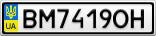 Номерной знак - BM7419OH