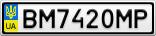 Номерной знак - BM7420MP