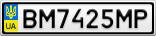 Номерной знак - BM7425MP