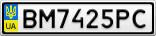 Номерной знак - BM7425PC