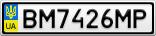 Номерной знак - BM7426MP