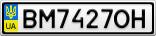Номерной знак - BM7427OH