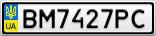 Номерной знак - BM7427PC
