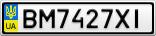 Номерной знак - BM7427XI