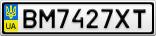 Номерной знак - BM7427XT