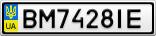 Номерной знак - BM7428IE