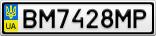 Номерной знак - BM7428MP