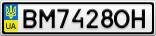 Номерной знак - BM7428OH