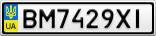 Номерной знак - BM7429XI
