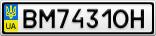 Номерной знак - BM7431OH