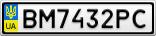 Номерной знак - BM7432PC