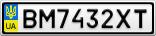 Номерной знак - BM7432XT