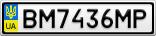 Номерной знак - BM7436MP