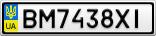 Номерной знак - BM7438XI