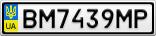 Номерной знак - BM7439MP
