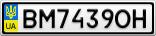 Номерной знак - BM7439OH