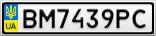 Номерной знак - BM7439PC