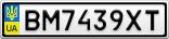 Номерной знак - BM7439XT