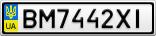 Номерной знак - BM7442XI