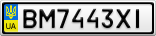 Номерной знак - BM7443XI