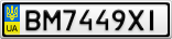 Номерной знак - BM7449XI