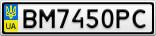 Номерной знак - BM7450PC