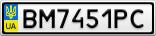 Номерной знак - BM7451PC