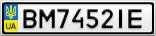 Номерной знак - BM7452IE