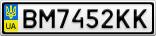 Номерной знак - BM7452KK