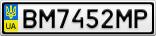 Номерной знак - BM7452MP