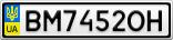 Номерной знак - BM7452OH