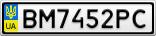 Номерной знак - BM7452PC