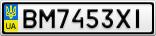 Номерной знак - BM7453XI