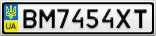 Номерной знак - BM7454XT