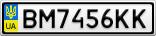 Номерной знак - BM7456KK