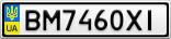 Номерной знак - BM7460XI