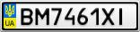 Номерной знак - BM7461XI