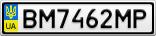 Номерной знак - BM7462MP