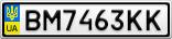 Номерной знак - BM7463KK