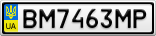 Номерной знак - BM7463MP