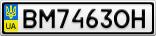 Номерной знак - BM7463OH