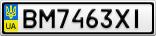 Номерной знак - BM7463XI