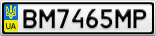 Номерной знак - BM7465MP